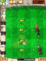 Preview plants vs zombies   screenshot 2